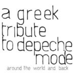 Greek Tribute to DM