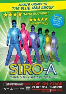 SIRO-A flyer